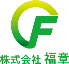 株式会社福章